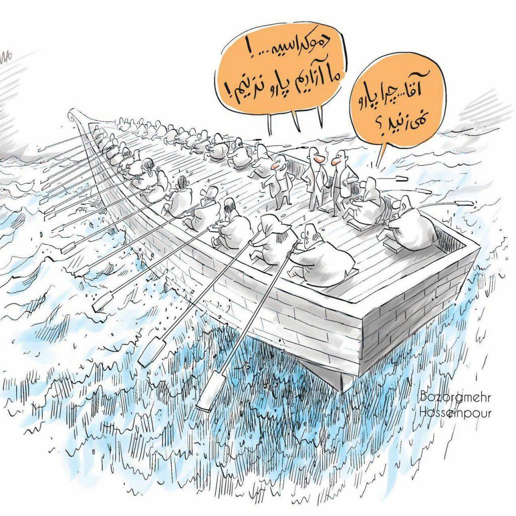 نفرین خاورمیانه